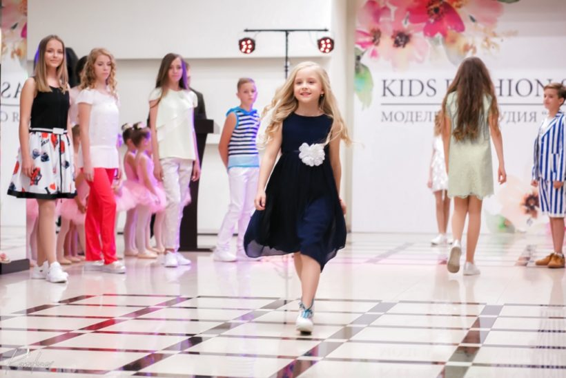 KIDS FASHION SHOW – 2018